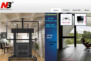 LED显示屏外贸网站建设_PC手机网站制作